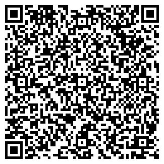 QR-код с контактной информацией организации ГРЭТТА