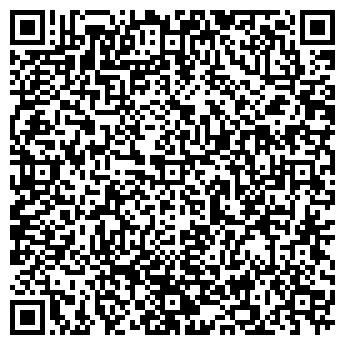 QR-код с контактной информацией организации ПИНГВИН ОТЕЛЬ