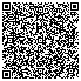 QR-код с контактной информацией организации ТРАНСОТЕЛЬ, ООО