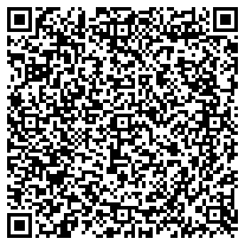 QR-код с контактной информацией организации ФАРТЕЦИЯ