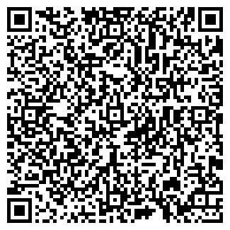 QR-код с контактной информацией организации № 423