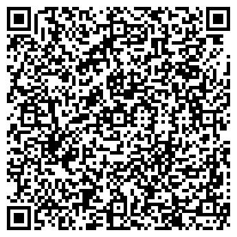 QR-код с контактной информацией организации МУДРАКОВ, ЧП