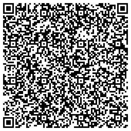 QR-код с контактной информацией организации ЦЕНТР СОЦИАЛЬНОГО ОБСЛУЖИВАНИЯ НАСЕЛЕНИЯ КУРОРТНОГО РАЙОНА СПЕЦИАЛИЗИРОВАННОЕ МЕДИКО-СОЦИАЛЬНОЕ ОТДЕЛЕНИЕ