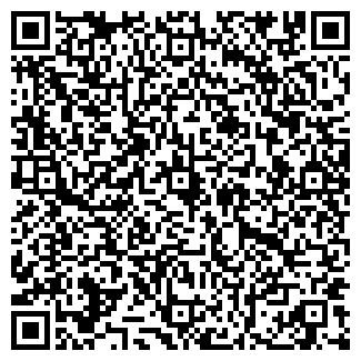 QR-код с контактной информацией организации № 435