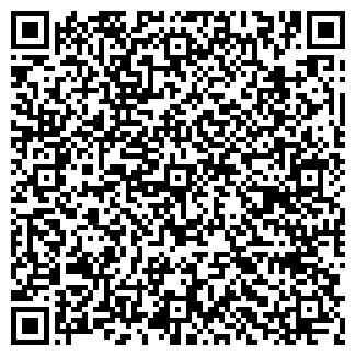 QR-код с контактной информацией организации НА ЛУГУ