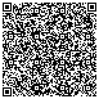 QR-код с контактной информацией организации № 351 С УГЛУБЛЕННЫМ ИЗУЧЕНИЕМ ФРАНЦУЗСКОГО ЯЗЫКА