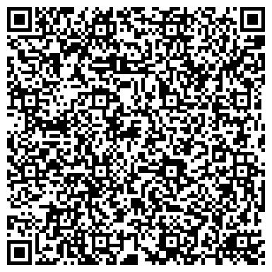QR-код с контактной информацией организации № 356 С УГЛУБЛЕННЫМ ИЗУЧЕНИЕМ НЕМЕЦКОГО И АНГЛИЙСКОГО ЯЗЫКОВ