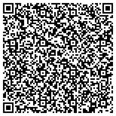 QR-код с контактной информацией организации № 525 С УГЛУБЛЕННЫМ ИЗУЧЕНИЕМ АНГЛИЙСКОГО ЯЗЫКА