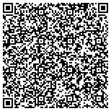 QR-код с контактной информацией организации № 544 С УГЛУБЛЕННЫМ ИЗУЧЕНИЕМ АНГЛИЙСКОГО ЯЗЫКА