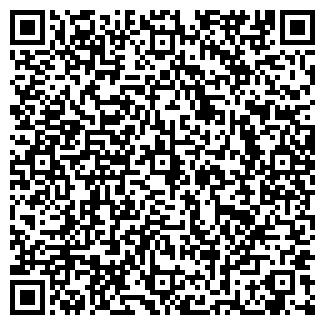 QR-код с контактной информацией организации № 637