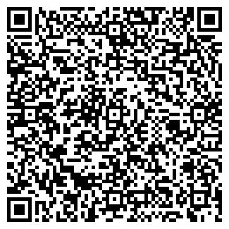 QR-код с контактной информацией организации № 643