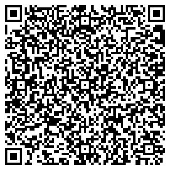 QR-код с контактной информацией организации ХОРС ПКФ, ЗАО