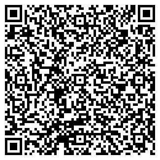 QR-код с контактной информацией организации ООО МСЧ № 157