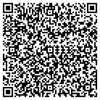 QR-код с контактной информацией организации ООО СТРОЙГРАД СК