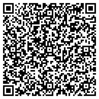 QR-код с контактной информацией организации ЗАРАЙЯ