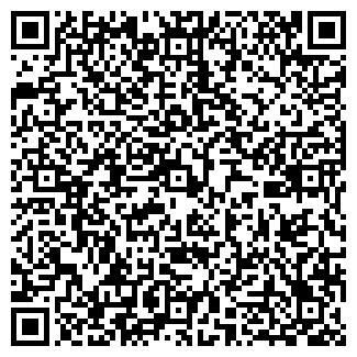 QR-код с контактной информацией организации МЕТРО-ТУР