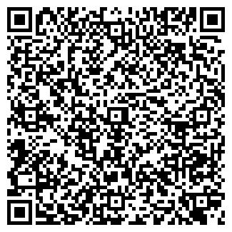 QR-код с контактной информацией организации ВЕЛЛФОРМ
