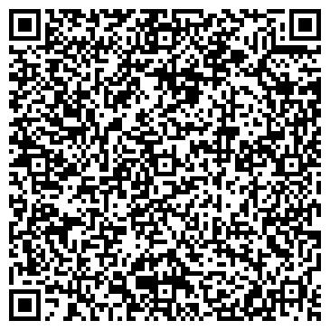 QR-код с контактной информацией организации РОС ЭЛЕКТРО МОНТАЖ ПРОЕКТ, ООО