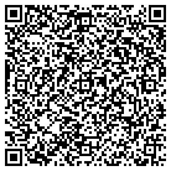 QR-код с контактной информацией организации ПУТЕВОЧКА