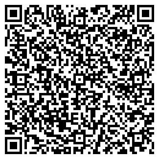 QR-код с контактной информацией организации ЛЕАН