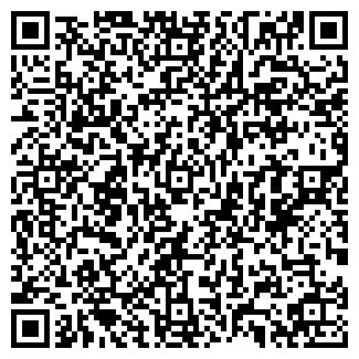 QR-код с контактной информацией организации ООО ЮВЕНТА