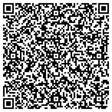 QR-код с контактной информацией организации АО «РЭП Холдинг»