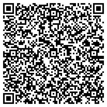 QR-код с контактной информацией организации АС-КЛИНИНГ