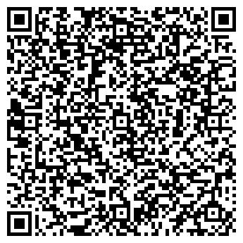 QR-код с контактной информацией организации ОРАНТУС, ООО