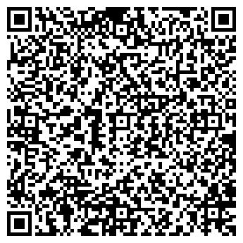QR-код с контактной информацией организации УНИКОМ СМК, ООО