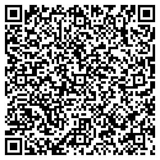 QR-код с контактной информацией организации КАРЛИН-ПЛЮС