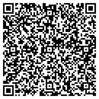 QR-код с контактной информацией организации МАКСИМА, ООО