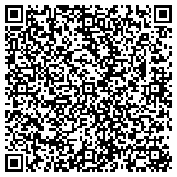 QR-код с контактной информацией организации СТ-ТРАНС, ООО