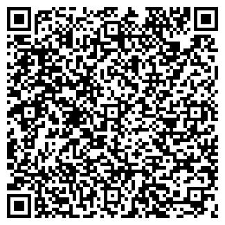 QR-код с контактной информацией организации ТРАК, ООО