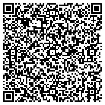 QR-код с контактной информацией организации ФОРТУНА-ТРАНС