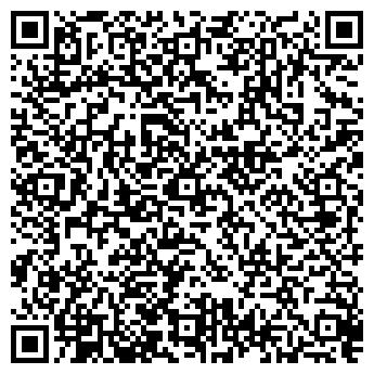 QR-код с контактной информацией организации АББ-СТРОЙ, ООО
