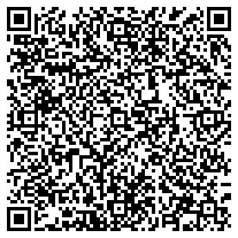 QR-код с контактной информацией организации КОСКИСЕН