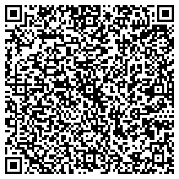 QR-код с контактной информацией организации СТРОИТЕЛЬНОЕ УПРАВЛЕНИЕ № 46, ЗАО