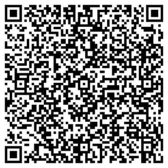 QR-код с контактной информацией организации СТРОЙГИДРОСЕРВИС, ООО