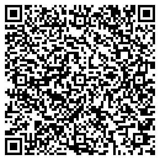 QR-код с контактной информацией организации ТОРЭКСТ