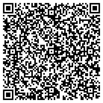 QR-код с контактной информацией организации АПЕКС, ЗАО