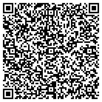 QR-код с контактной информацией организации ДОРОЖНИК-98, ООО