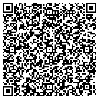 QR-код с контактной информацией организации ИНТРЕРСТРОЙ, ООО
