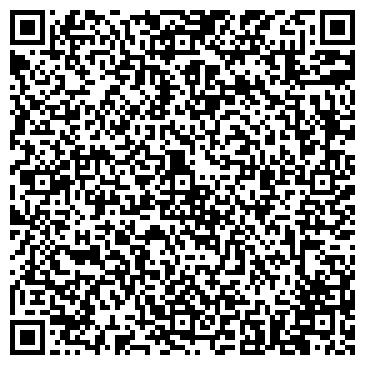 QR-код с контактной информацией организации КРАТОН РЕМОНТНО-СТРОИТЕЛЬНАЯ ФИРМА