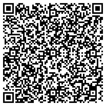 QR-код с контактной информацией организации РЕМБЫТСТРОЙ