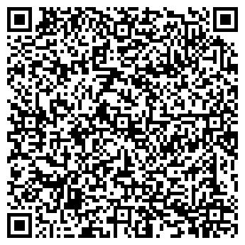 QR-код с контактной информацией организации СТРОЙИНДУСТРИЯ - Н, ООО