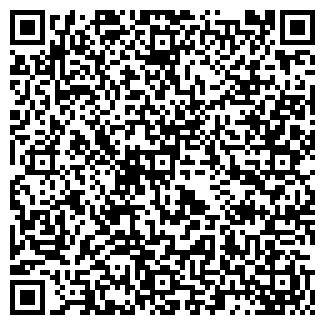 QR-код с контактной информацией организации СТРОЛЬХ
