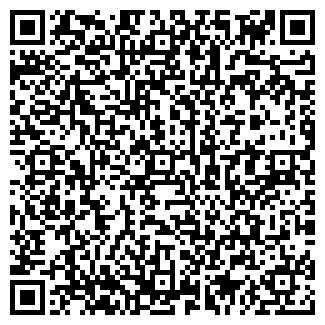 QR-код с контактной информацией организации УНР-17
