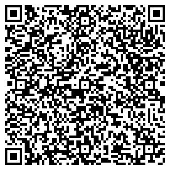QR-код с контактной информацией организации ДИЗАЙН СТЕКЛА