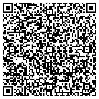 QR-код с контактной информацией организации AR-DECO