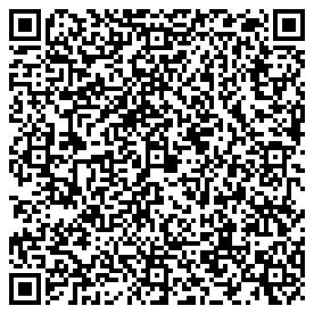 QR-код с контактной информацией организации ЧИСТАЯ КОМПАНИЯ, ООО